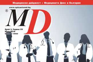 Обща медицина