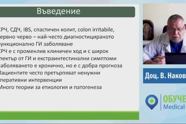 nakovvn-1024x576