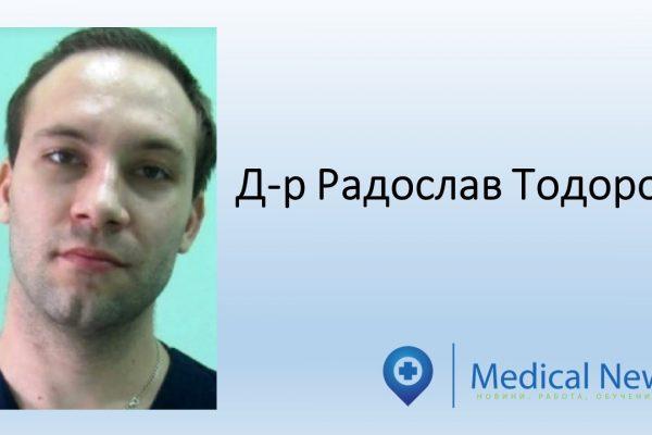 radoslav todorov