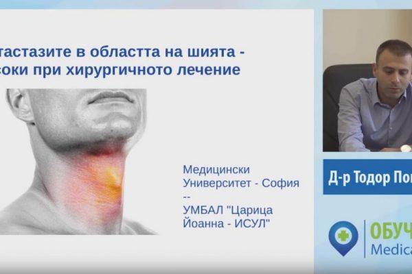 todorpopov-1024x546