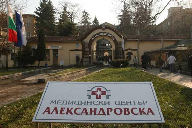 alexandrovska hospital
