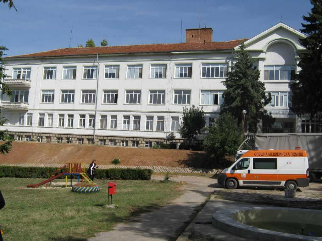 bolnica-belogradchik