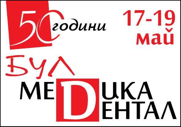 bulmedica_logo_50x35_bg