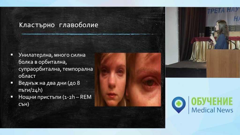 grozeva-1024x576