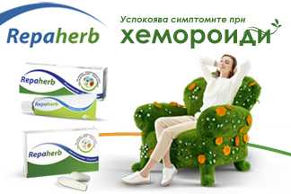 Алергология