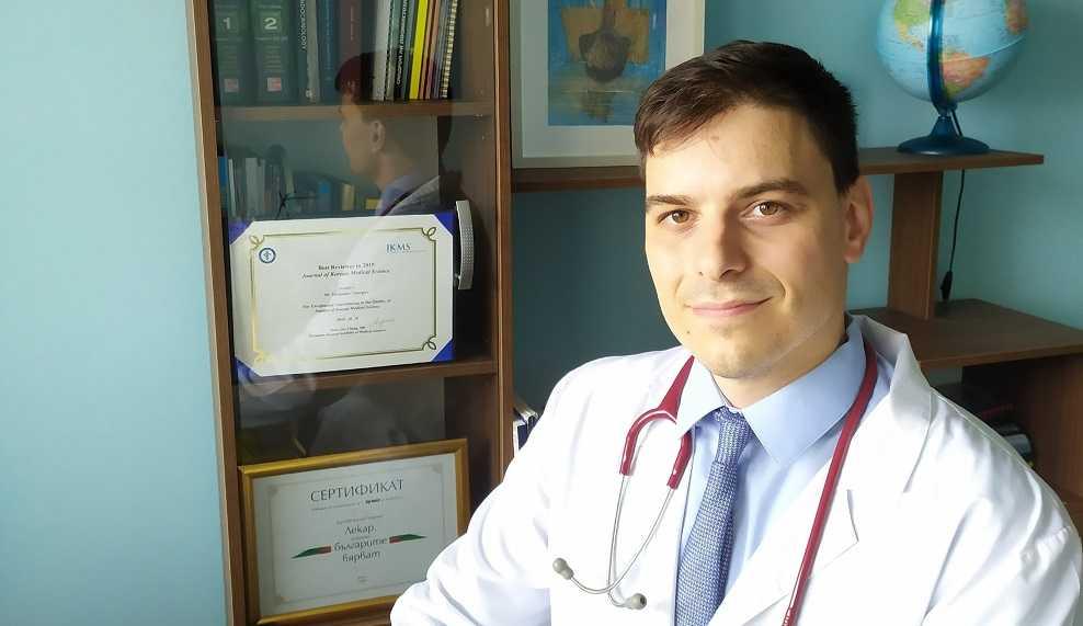 Dr.Georgiev