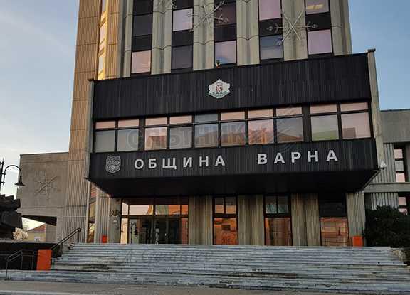 Obshtina-Varna