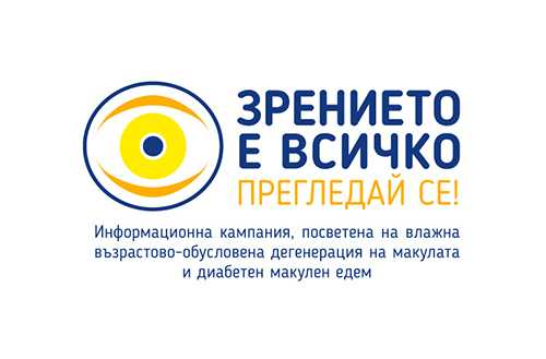 '------------Vision_is_logo