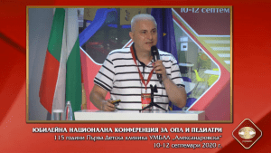 prof. Ivailo Tournev