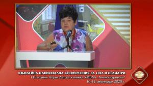 prof. Veneta Bojinova