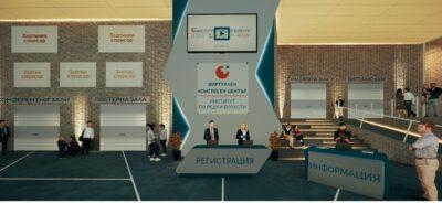 XI Национална конференция за редки болести и лекарства сираци