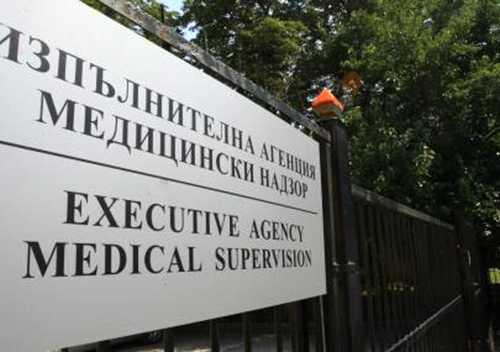 medicinski-nadzor