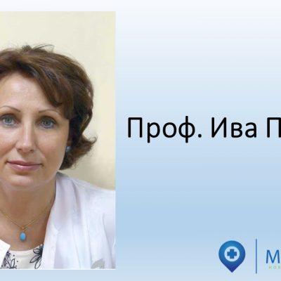 ivapetkova